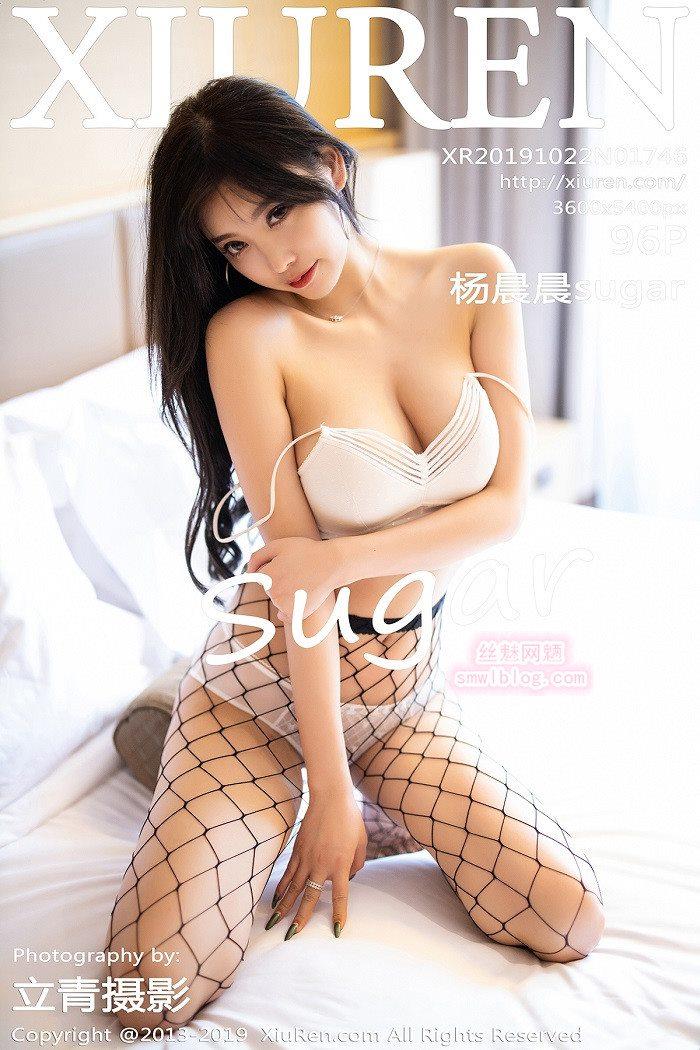 [XIUREN秀人网]XR20191022N01746 2019.10.22 杨晨晨sugar[96+1P/412M]
